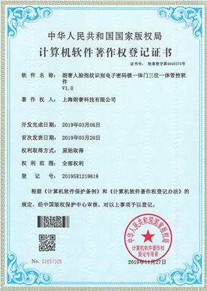 上海摄像头公司